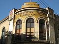 050 Cooperativa Obrera Tarraconense, c. Fortuny 23.jpg