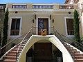 053 Cal Gual, c. Diputació 4 (Sant Sadurní d'Anoia).jpg