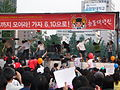 080607 ROK Protest Against US Beef Agreement 06.JPG