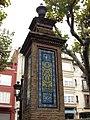085 Font del Vall, pg. de la Indústria.jpg