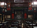 1280px-Tientsin nankai guangdonghuiguan Chent 001.jpg