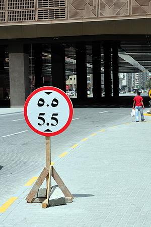 Hindu–Arabic numeral system - Arabic and Western Arabic numerals on a road sign in Abu Dhabi
