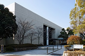 140112 Kariya City Art Museum Kariya Aich pref Japan01s3.jpg