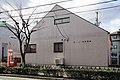 150118 At Nanpeidai Takatsuki Osaka pref Japan14n.jpg