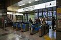 161223 Odawara Station Odawara Japan09s3.jpg