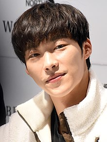 Save Me (South Korean TV series) - WikiVisually
