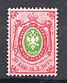 1866 Russia 30 Kop.jpg
