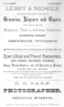 1877 ads Cheyenne Wyoming.png