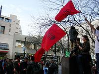 18 Mar 2007 Seattle Demo IWW 07A.jpg