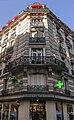 18 rue Sédillot, Paris 001.jpg