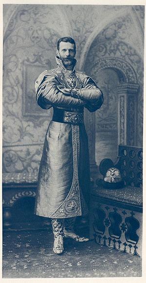 Sergey Solomko - Grand Duke Sergei Alexandrovich in his ball costume