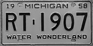 1958 Michigan License Plate.JPG