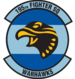 195th Fighter Squadron - Emblem.png