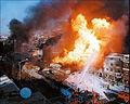 1996년 12월 7일 아현동 도시가스 폭발 사고 ahyun gas 01.jpg