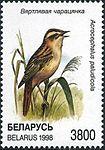 1998. Stamp of Belarus 0270.jpg