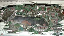 Chinese garden - Wikipedia on crafts garden, clay garden, glass garden, american english garden, pebbles garden, animals garden,