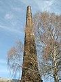 2006-03 Frankfurt (Oder) 36.jpg