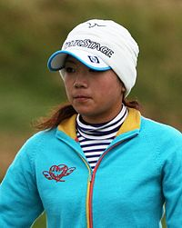 2009 Women's British Open – Chie Arimura (1).jpg