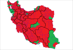 Iranian presidential election, 2009