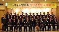 20100128서울특별시 의용소방대 신년교례회의용소방대 남녀대장님3.jpg