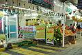 20100927 aqaba098.JPG