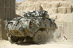 A New Zealand Army LAV III in Afghanistan