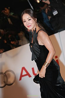 2013 Blue Dragon Film Awards Uhm Jung-hwa1.jpg
