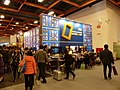 2014TIBE Day6 Hall1 National Geographic Magazine 125th Anniversary 20140210d.jpg