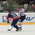 20150207 1819 Ice Hockey AUT SVK 9777.jpg