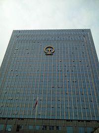 201504 Office of Guangzhou Railway Corporation.jpg