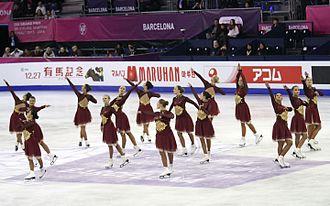 Team Surprise - Image: 2015 Grand Prix of Figure Skating Final Team Suprise IMG 9075