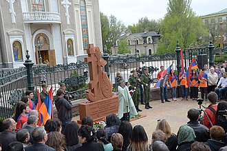 Armenian Genocide recognition - Armenian Genocide Remembrance Day in Donetsk, Donetsk People's Republic, 2016