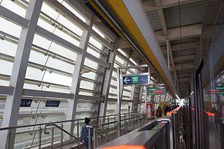 Longmiandadao station Nanjing Metro station