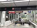 201806 Exit A of Coach Center Station.jpg
