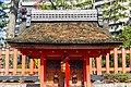 20181110 Fushimi Inari shrine 2.jpg