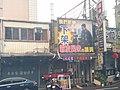 20200807 Zhongli Street.jpg