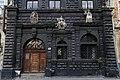 228-264 Музей історії західноукраїнських земель.jpg