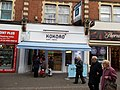 2 Kokoro Sushi restaurant, Sutton High Street, Sutton, Surrey, Greater London.JPG