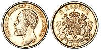 2 krone fra år 1876