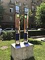 3. A pair of spectrum columns by Mark Atoi (rue Tamanian).jpg