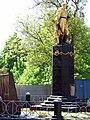 35-231-0004 Братська могила радянських воїнів.jpg