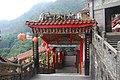 353, Taiwan, 苗栗縣南庄鄉獅山村 - panoramio (23).jpg