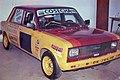 3 carreras de Rally Provincial y un Prime ganado (Anulado) con un 128 Rally en 1987.jpg
