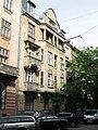 4 Stetska Street, Lviv (01).jpg