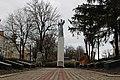 51-102-0029 Меморіал Слави.jpg