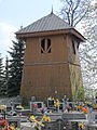 616161 małopolskie gm Słomniki Prandocin kościół dzwonnica 3.JPG