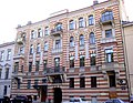 754. St. Petersburg. House of G.F. Vuchichovsky.jpg