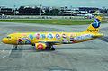 9M-AFG A320-216 AirAsia (8213614424).jpg