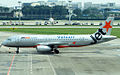 9V-JSB A320-232 Jetstar Asia (8108176632).jpg