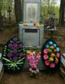 9 мая 2019 год Фролово Братское захоронение.png